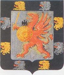 Гербы Романовых