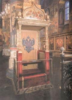 Молельное место русских цариц в Кремле