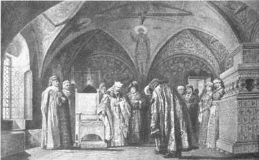 Наречение царской невесты