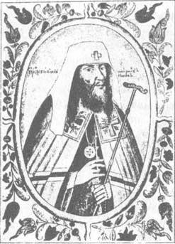 Патриах Никон