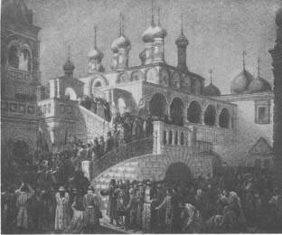 Посольский двор 17 века